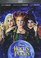 Hocus Pocus: 25th Anniversary Edition (Bilingual)
