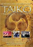 Taiko Drums of Thunder