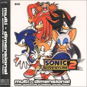 Jun Senoue Sonic The Hedgehog Adventure 2 Multi Dimensional Original Score Amazon Com Music
