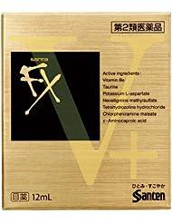 日亚:Santen参天抗疲劳营养补充眼药水 12ml 会员专享好价599日元(约¥36,不含运费) 返18个积分