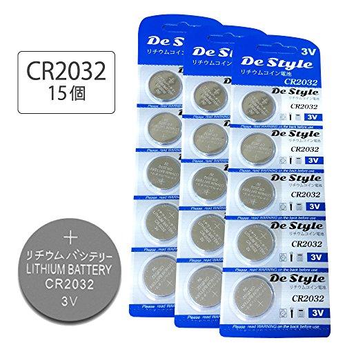 CR2032 ボタン電池 リチウムコイン電池 マメ電池 (15個セット)