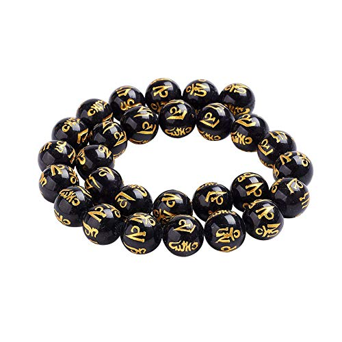 PH PandaHall 1 Strand 8mm Natural Black Obsidian Gemstone Round Loose Stone Beads Om Mani Padme Hum Carved for Jewelry Making 15.3