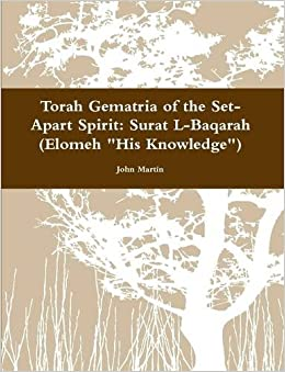 Torah Gematria of the Set-Apart Spirit: Surat L-Baqarah (Elomeh