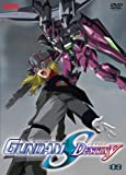 Mobile Suit Gundam Seed Destiny, Vol. 9