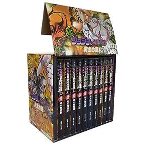 ジョジョの奇妙な冒険 30~39巻(第5部)セット (集英社文庫―コミック版)