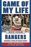 Game of My Life New York Range