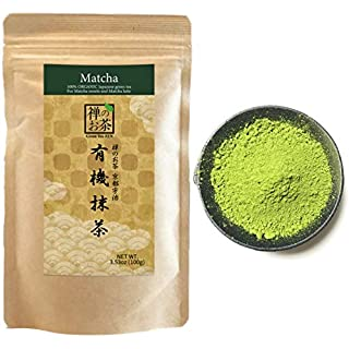 Zen no Ocha Japanese Matcha Powder Green Tea 100% Organic Made in Kyoto Japan 3.53oz(100g)