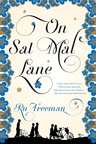 On Sal Mal Lane: A Novel by [Freeman, Ru]