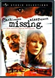 Missing poster thumbnail