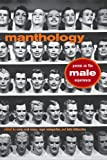 img - for Manthology: Poems on the Male Experience book / textbook / text book