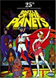 Battle of the Planets (25th Anniversary Collection)