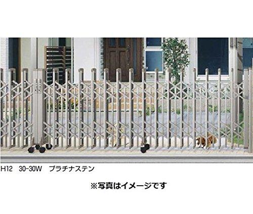 YKKAP 伸縮ゲート レイオス3型(太桟)ペットガードタイプ 両開き親子 12-44W H14 PGA-3 『カーゲート 伸縮門扉』 ホワイト B00ALSBA00 本体カラー:ホワイト