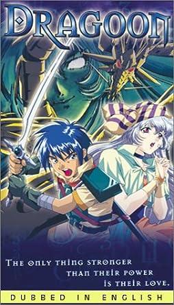 Image result for dragoon anime OVA