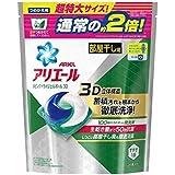 日本ARIEL 碧浪  3D除菌洗衣凝珠超大包装  绿色速干型 洗衣球 34颗 (1数量装)