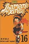 Shaman King, tome 16 : Le petit-fils par Takei