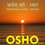 Prarthana Nahi – Dhyan (Hindi) |  OSHO