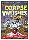 Mystery Science Theater 3000, Vol. XVI (The Corpse Vanishes / Warrior of the Lost World / Santa Claus / Night of the Blood Beast)[Limited Edition]