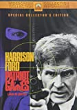 Patriot Games / Clear and Present Danger (Pack of 2 DVDs)