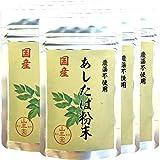 Japanese Tea Shop Yamaneen The Angelica keiskei gathered at Izu-shoto Powder 30g x 6packs