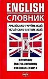 English-Ukrainian & Ukrainian-English Dictionary