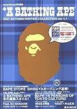 A Bathing Ape 2007 autumn/winter collect (e-MOOK)