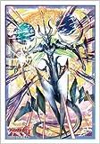 ブシロードスリーブコレクション ミニ Vol.304 カードファイト!! ヴァンガードG『創世竜 ハーモニクス・ネオ・メサイア』