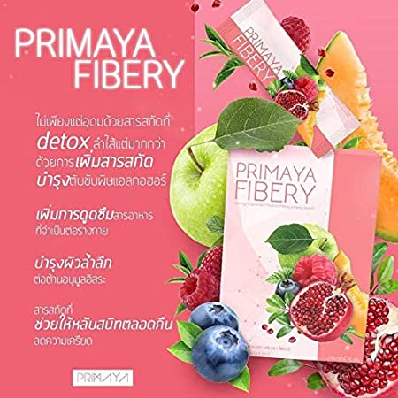 Amazon.com: X2 PRIMAYA FIBERY Fiber (Dietary Supplement ...