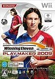 ウイニングイレブン プレーメーカー 2009 - Wii