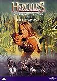 Hercules: Lost Kingdom & Amazon Women
