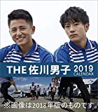 THE 佐川男子 2019年 カレンダー 卓上 CL-328