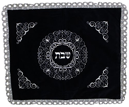 Majestic Giftware CCV800 Challah Cover Velvet with Plastic, 23 x 19
