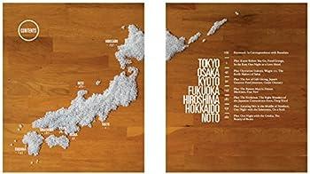 Rice, Noodle, Fish: Deep Travels Through Japan's Food Culture 6