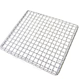 Loghot Stainless Steel Multi-Purpose Cross Wire Round Steaming Cooling Barbecue Grills/Racks/Pan Grate/Carbon Baking Net,11.82x11.82 In