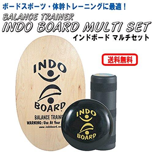 INDO B01MG9JACX BOARD MULTI SET INDO SET バランストレーナー インドボード マルチセット 4点セット B01MG9JACX, 白石区:b1c5ed20 --- harrow-unison.org.uk