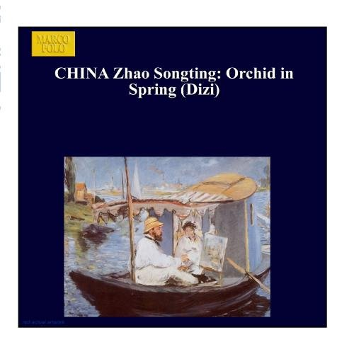 - China Zhao Songting: Orchid In Spring (Dizi)