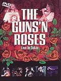 the guns'n roses - live in tokio dvd Italian Import