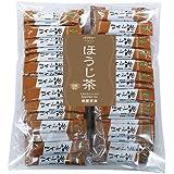 【 ほうじ茶スティック 1杯分 × 100本入り 】 業務用 インスタントティー 粉茶 粉末茶 パウダー茶 パウティー
