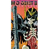 M.D. Geist II: Death Force