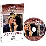 ビリー・ワイルダー DVDコレクションBOX