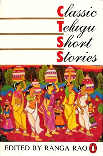 Telugu x stories