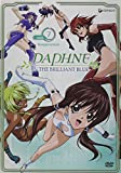 Daphne in the Brilliant Blue, Vol. 7: Regenesis
