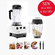Vitamix 5200 Super Package with 64oz & 32oz Containers, a Cookbook/DVD , and Spatulas. 7 Year Full Warranty (WHITE) by Vitamix