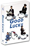 GOOD LUCK!! DVD-BOX