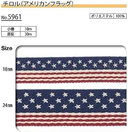 Konishi ribbon Cinta Tirol (Bandera Americana) 1 24 mm × 10 m: Amazon.es: Hogar