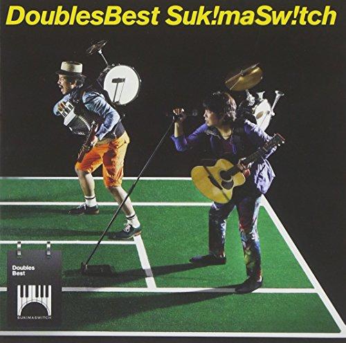 スキマスイッチ / DOUBLES BEST