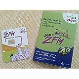 【AIS】インド 8日間3GBまで高速通信のプリペイド・データ通信SIMカード