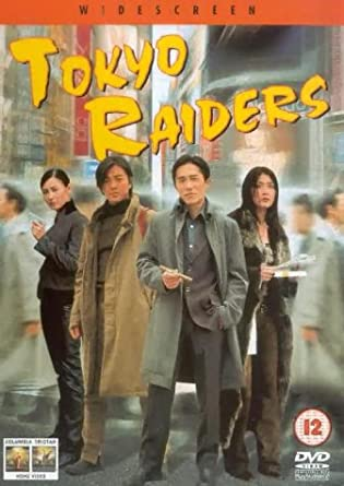 Seoul raiders movie sex part
