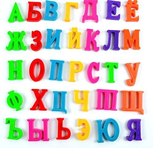 33PCS Fridge Magnets - Russian Alphabet Letters - Baby Educational - Learning Toy - Home Decor - Refrigerator Message Board (3.5x3.7cm) Photo #5