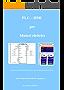 PLC – HMI   per  Motori elettrici: Una ricetta hardware-software IEC 61131-3 per l'automazione di motori elettrici (RICETTE DI AUTOMAZIONE)
