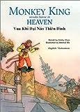 Monkey King Wreaks Havoc in Heaven, Debby Chen, 1572270713